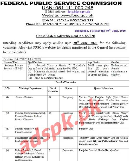 FPSC Ad No. 05/2020 Jobs MCQs Written Test Syllabus Paper for General Staff Officer GSO Assistant Private Secretary Medical Officer Jobs Application Form Deadline 20-07-2020 Apply Online Now
