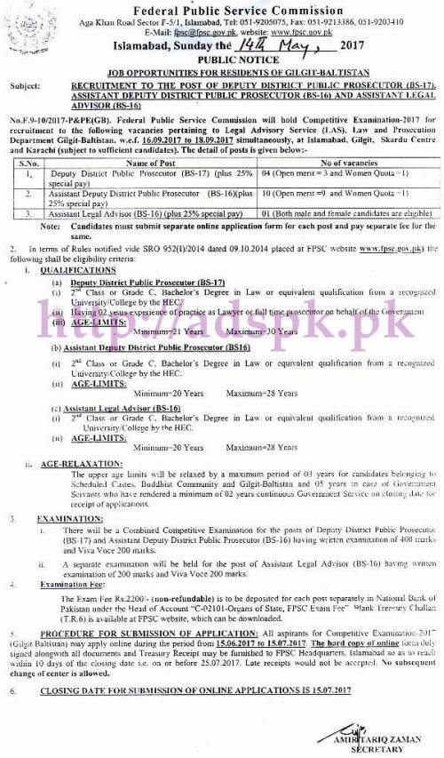 FPSC GBCE for vacancies pertaining to Deputy District Public Prosecutor (BS-17) Assistant Deputy District Public Prosecutor (BS-16) and Assistant Legal Advisor by Federal Public Service Commission Islamabad