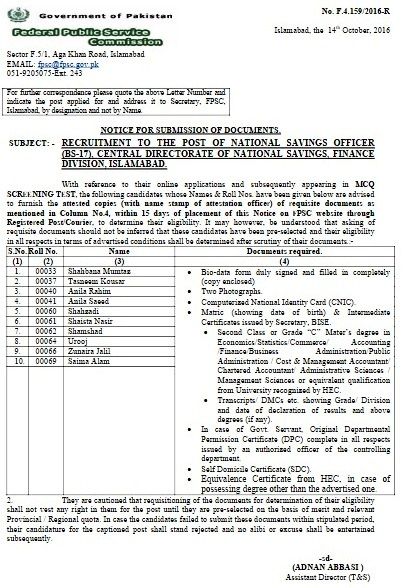 FPSC National Savings Officer 14-10-2016 F.4-159/2016 Candidate List for Submission of Documents Required within 15 days for Jobs in Central Directorate of National Savings Finance Division Islamabad FPSC Results List Updated on 14-10-2016 by FPSC