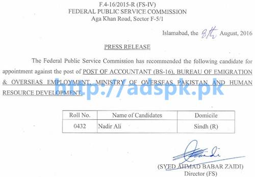 FPSC New Appointment against post of Accountant F.4-16/2015 in Bureau of Emigration & Overseas Employment Ministry of Overseas Pakistan and Human Resource Development Result Updated on 09-08-2016 by FPSC Islamabad