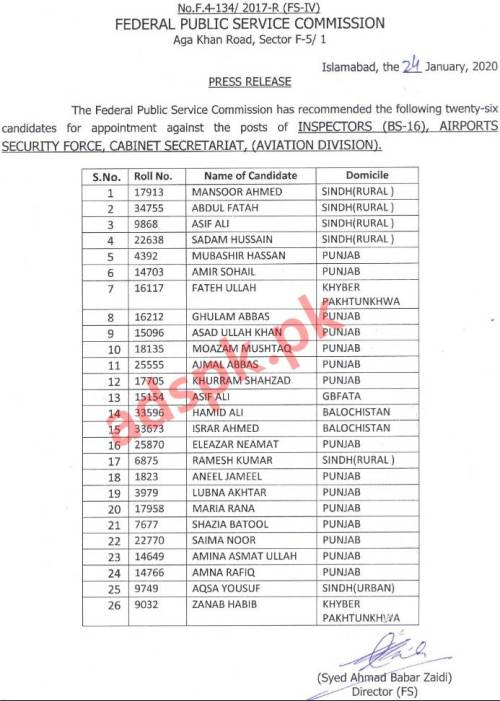 FPSC Results 26 Recommended Candidates Appointment against the Post of Inspector ASF F.4-134/2017-R in Airports Security Force Cabinet Secretariat (Aviation Division) Results Updated on 24-01-2020 by FPSC Islamabad