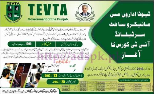 Free Microsoft Certification Course with Monthly Stipend Rs 1000 from TEVTA Govt. of Punjab Application Form Deadline 23-05-2017 Apply Now