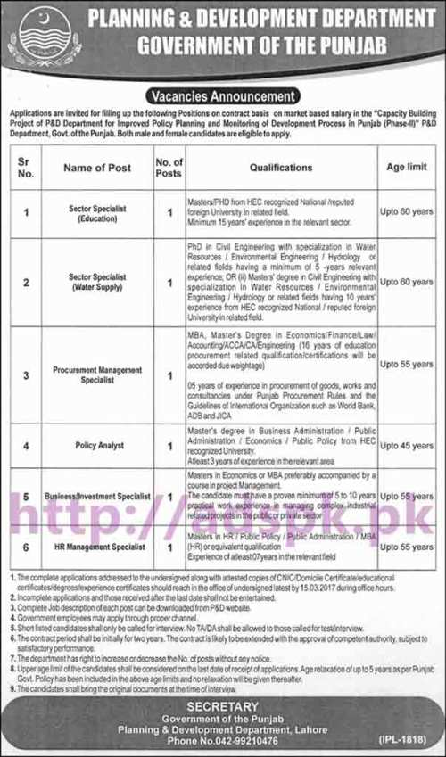 Fresh Career New Jobs Planning & Development Department Lahore Punjab Govt. Jobs for Sector Specialists (Education Water Supply) Policy Analyst HR Management Specialist Application Deadline 15-03-2017 Apply Now