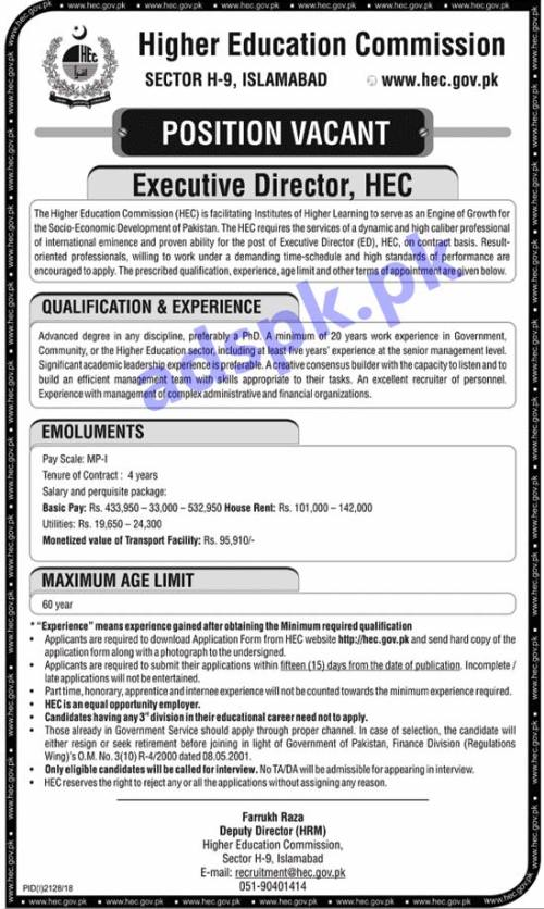 Higher Education Commission Islamabad Jobs 2018 for Executive Director HEC Member Advisor Director General Managing Director Jobs Application Form Deadline 26-11-2018 Apply Online Now