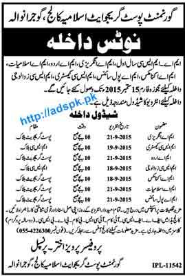 How to Apply Govt. Postgraduate Islamia College Gujranwala