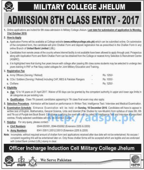How to Apply Online Military College Jhelum Admissions 8th Class Entry 2017 Online Application Deadline 31-10-2016 Apply Now
