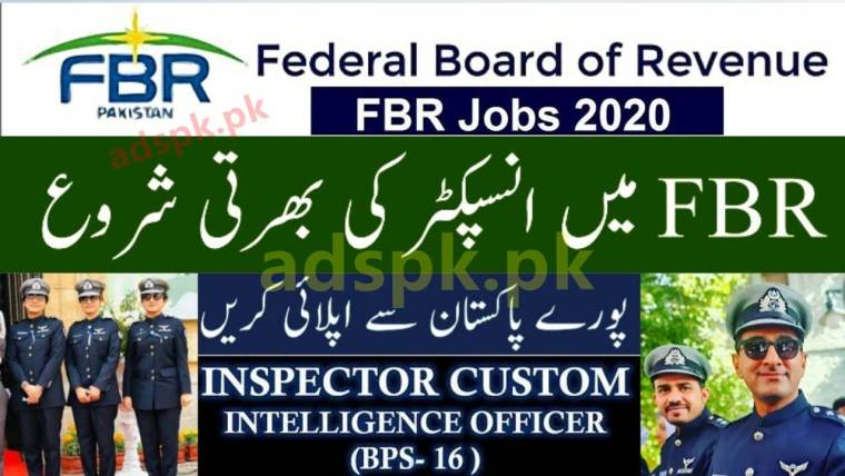 Inspector Customs Intelligence Officer FBR Outstanding Fresh Top MCQs Solved Sample Test Papers FPSC Ground-Breaking Solved Past Sample Papers Must Prepare Now
