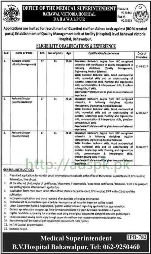 Jobs Bahawal Victoria Hospital Bahawalpur Jobs 2017 for Assistant Directors (Quality Management Assurance Control) Jobs Application Deadline 04-08-2017 Apply Now