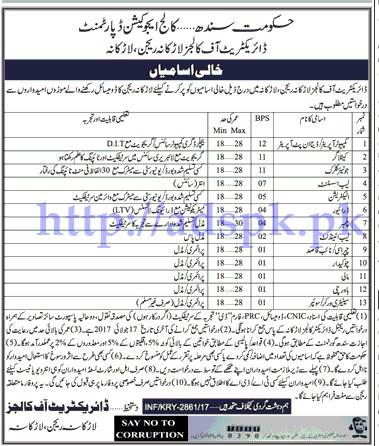 Jobs College Education Department Larkana Govt. of Sindh Jobs 2017 for Computer Operator Cataloger Junior Clerk Lab Assistant Jobs Application Deadline 17-07-2017 Apply Now