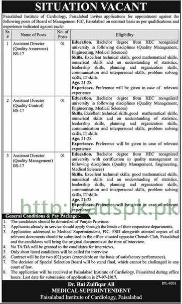 Jobs Faisalabad Institute of Cardiology Faisalabad Jobs 2017 for Assistant Directors Various Disciplines Jobs Application Deadline 27-07-2017 Apply Now