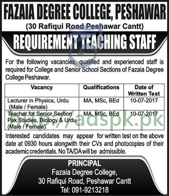 Jobs Fazaia Degree College Peshawar Jobs 2017 for Lecturers and Teachers Male Female Jobs Written Test Dated 10-07-2017 Apply Now