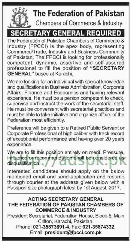 Jobs Federation of Pakistan Chambers of Commerce & Industry FPCCI Karachi Jobs 2017 Secretary General Jobs Application Deadline 01-08-2017 Apply Now