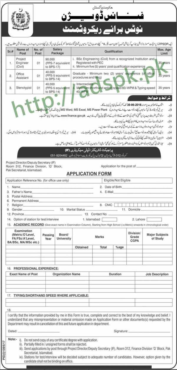 Jobs Finance Division Pakistan Government Islamabad Jobs ...