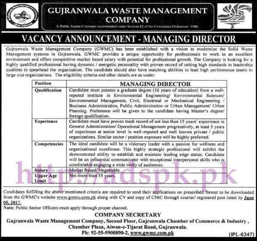 Jobs Gujranwala Waste Management Company GWMC Jobs 2017 for Managing Director Jobs Application Deadline 05-06-2017 Apply Now