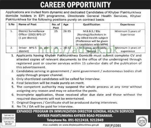 Jobs Health Department EPI Peshawar KPK Jobs 2017 for District Surveillance Officer DSO Driver Jobs Application Deadline 29-07-2017 Apply Now