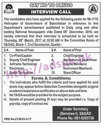 Jobs Interview Call S&GAD Department Balochistan Govt. Jobs for Co-Pilot Captain Chief Engineer Deputy Chief Engineer Maintenance Supervisor Airframe Technician Interview on 09-03-2017