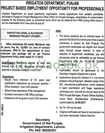 Jobs Irrigation Department Lahore Punjab PMO Project Jobs 2017 Office Assistant Jobs Application Deadline 24-08-2017 Apply Now