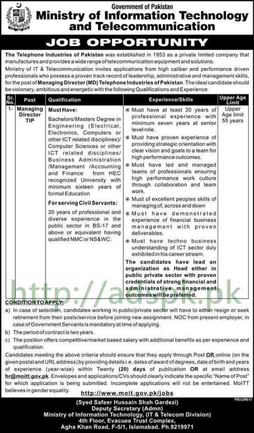 Jobs Ministry of Information Technology I.T & Telecom Division Islamabad Jobs 2017 for Managing Director TIP Jobs Application Deadline 07-08-2017 Apply Now
