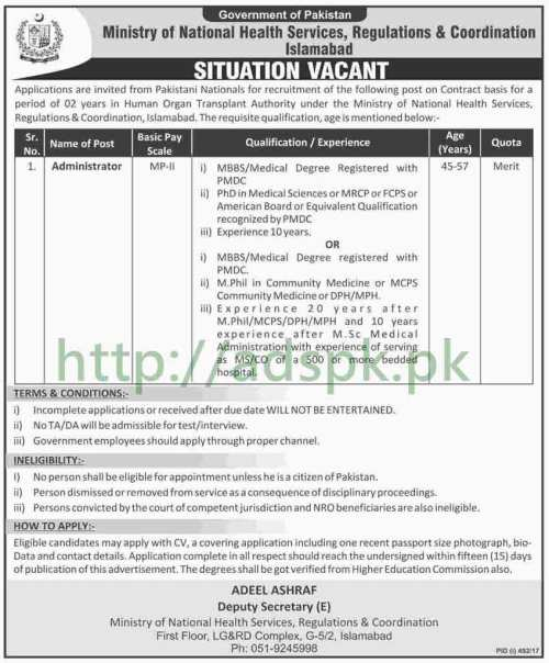 Jobs Ministry of National Health Services Regulation & Coordination Islamabad Pakistan Jobs 2017 Administrator Jobs Application Deadline 12-08-2017 Apply Now