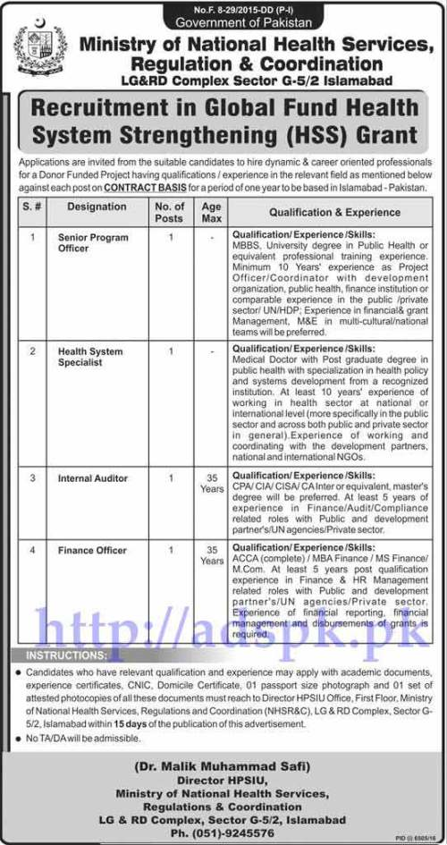 Jobs Ministry of National Health Services Regulation and Coordination Islamabad Jobs 2017 for Senior Program Officer Health System Specialist Internal Auditor Finance Officer Jobs Application Deadline 15-06-2017 Apply Now