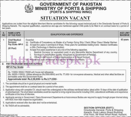 Jobs Ministry of Ports and Shipping Karachi Jobs 2017 for Chief Nautical Surveyor Jobs Application Deadline 03-06-2017 Apply Now