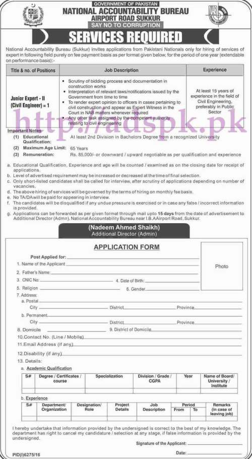 Jobs NAB Sukkur Jobs 2017 for Junior Expert Civil Engineer Jobs Application Form Deadline 06-06-2017 Apply Now