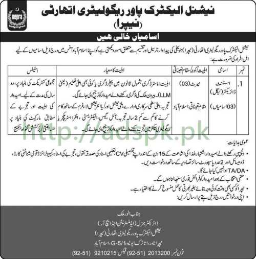 Jobs National Electric Power Regulatory Authority NEPRA Islamabad Jobs 2017 Assistant Director Legal Jobs Application Deadline 14-08-2017 Apply Now