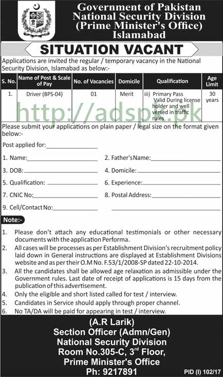 Jobs National Security Division Prime Minister's Office Islamabad Jobs 2017 for Driver Jobs Application Form Deadline 23-07-2017 Apply Now