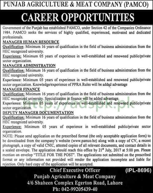 Jobs PAMCO Punjab Agriculture & Meat Company Lahore Jobs 2017 for Managers HR Admin Finance Deputy Manager Documentation Jobs Application Deadline 21-07-2017 Apply Now
