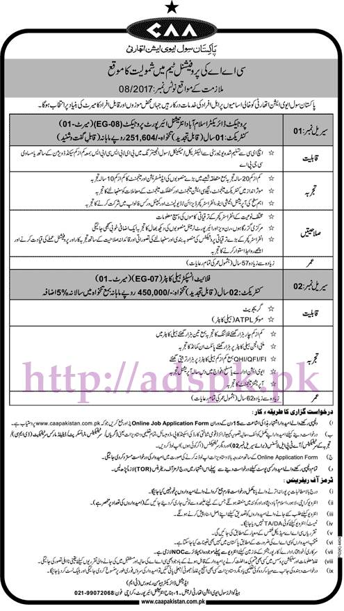 Jobs Pakistan Civil Aviation Authority Karachi Jobs 2017 for Project Director Islamabad International Airport Project Flight Inspector Helicopter Jobs Application Form Deadline 05-06-2017 Apply Online Now