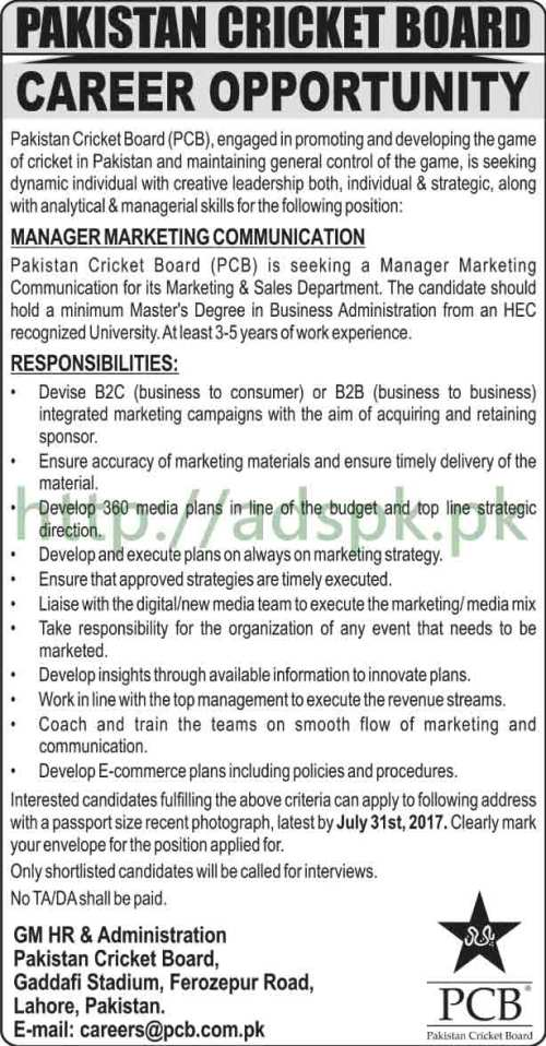 Jobs Pakistan Cricket Board Lahore PCB Jobs 2017 for Manager Marketing Communication Jobs Application Deadline 31-07-2017 Apply Now