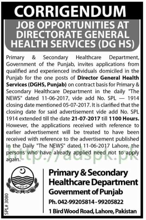 Jobs Primary and Secondary Healthcare Department Lahore Jobs 2017 for Director General Health Services DG HS Punjab Jobs Application Deadline Extended 21-07-2017 Apply Now