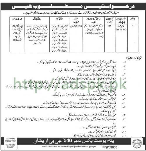 Jobs Provincial Government Organization P.O Box 546 GPO Peshawar KPK Jobs 2017 Junior Clerk Jobs Application Deadline 24-08-2017 Apply Now