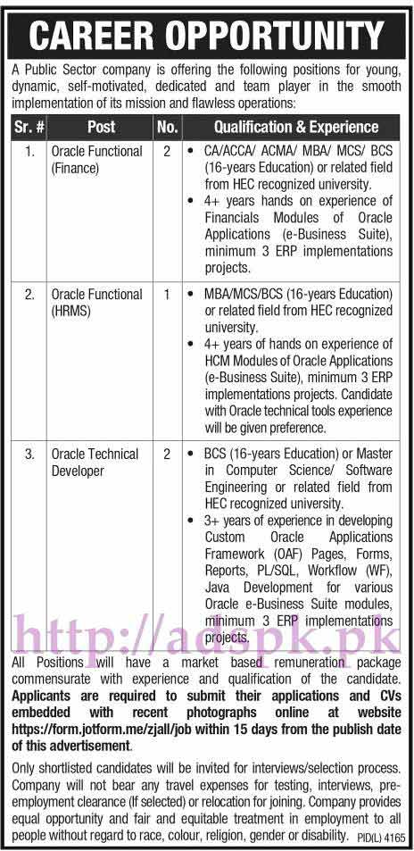 Jobs Public Sector Company Jobs 2017 for Oracle Functional (Finance HRMS) Oracle Technical Developer Jobs Application Form Deadline 02-06-2017 Apply Online Now