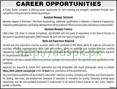 Jobs Public Sector Company Pakistan Jobs 2017 Assistant Managers Technical & Finance Jobs Application Form Deadline 14-08-2017 Apply Online Now