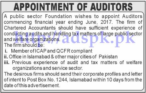 Jobs Public Sector Foundation P.O Box 1244 Islamabad Jobs 2017 for Auditors Jobs Application Deadline 10-06-2017 Apply Now