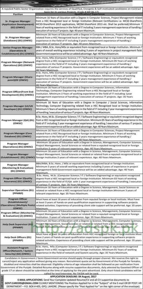 Jobs Public Sector Organization P.O Box 405 Lahore Jobs 2017 Program Managers Help Desk Officers Supervisor Assistant Program Officer Jobs Application Deadline 04-08-2017 Apply Now
