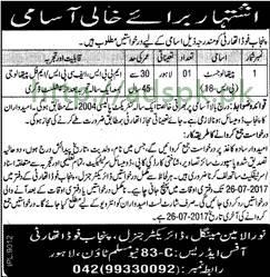 Jobs Punjab Food Authority Lahore Jobs 2017 for Pathologist Jobs Application Deadline 26-07-2017 Apply Now