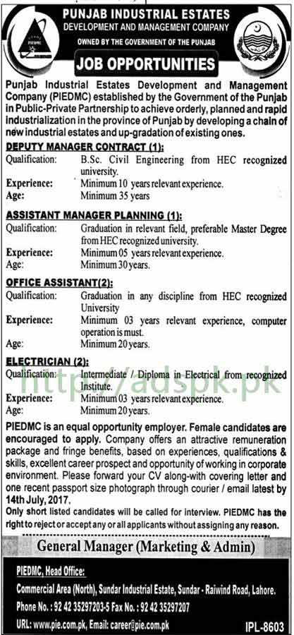 Jobs Punjab Industrial Estates Development and Management Company PIEDMC Lahore Jobs 2017 for Deputy Manager Contract Assistant Manager Planning Office Assistant Electrician Jobs Application Deadline 14-07-2017 Apply Now