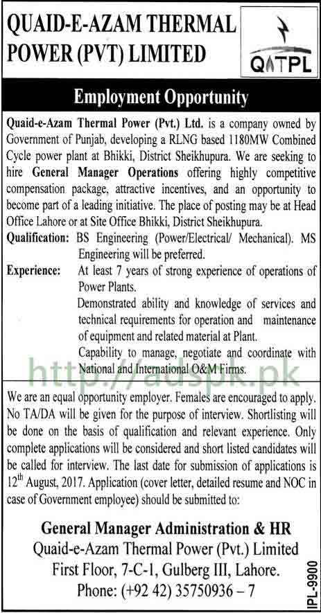 Jobs Quaid-e-Azam Thermal Power Pvt. Ltd Lahore Jobs 2017 General Manager Operations Jobs Application Deadline 12-08-2017 Apply Now