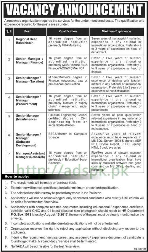 Jobs Renowned Organization P.O Box 1078 Pakistan Jobs 2017 Regional Head Balochistan Senior Managers Various Disciplines Assistant Manager Research Jobs Application Deadline 15-08-2017 Apply Now