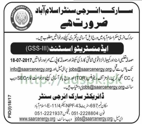 Jobs SAARC Energy Center Islamabad Jobs 2017 for Administrative Assistant Jobs Application Form Deadline 18-07-2017 Apply Now