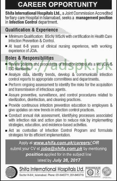Jobs Shifa International Hospital Islamabad Jobs 2017 for BScN MScN with Certification in Healthcare Infection Prevention & Control Jobs Application Deadline 28-07-2017 Apply Now