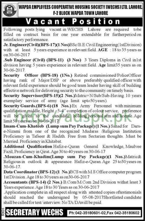Jobs WAPDA Employees Cooperative Housing Society Ltd WECHS Lahore Jobs 2017 Junior Engineer Sub Engineer Civil Security Officer and Other Staff Jobs Application Deadline 05-08-2017 Apply Now