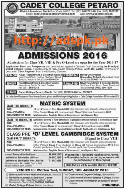 Latest Admissions Open 2016-17 of Cadet College Petaro District Jamshoro (Sindh) Written Test Syllabus for Class 7th 8th & Pre O level Last Date 20-12-2015 Apply Now