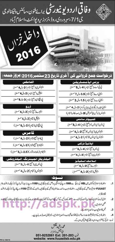 Latest Admissions Open 2016 Federal Urdu University Islamabad for BBA B.Com MBA MBF M.Sc and Other Degree Programs Application Deadline 23-09-2016 Apply Now