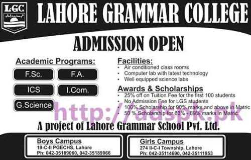 Latest Admissions Open 2016 Lahore Grammar College Lahore for F.Sc F.A ICS I.Com General Science Apply Now