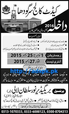 Latest Admissions Open 2016 of Cadet College Sargodha for 6th 7th & 8th Class Last Date 25-12-2015 Entry Test 27-12-2015 Apply Now by Daily Express