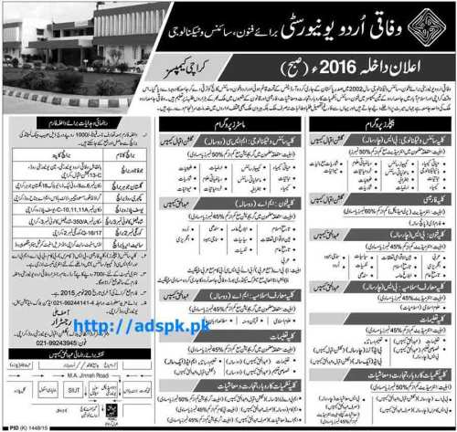 Latest Admissions Open 2016 of Federal Urdu University Karachi of Bachelors Masters Morning Programs Last Date 20-11-2015 Apply Now