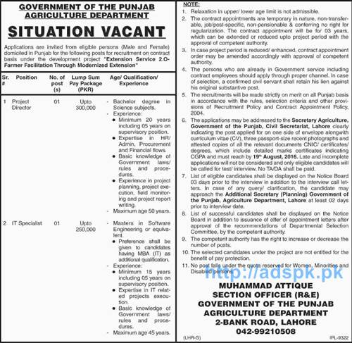 Latest Career Excellent Jobs Agriculture Department Punjab Govt. Lahore Jobs for Project Director and I.T Specialist with Best Pay Package Applications Deadline 19-08-2016 Apply Now